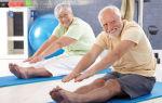 Гимнастика для пожилых людей — комплексы упражнений для омоложения организма