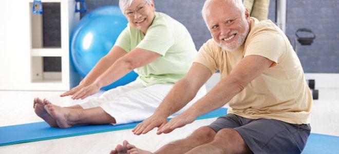 Гимнастика для пожилых людей