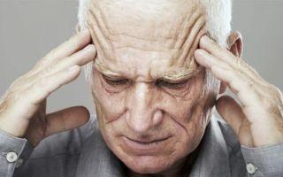 Деменция у пожилых людей — симптомы и признаки заболевания
