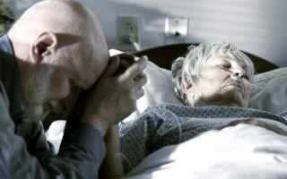 Умер родственник — что делать в этом случае и куда звонить