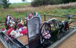 Легко ли узнать, где похоронили человека, и как это сделать, куда обратиться?