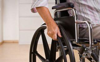 Что положено инвалидам 1 группы — выплаты и льготы от государства