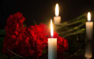 Как правильно провести усопшего? Сколько длится траур у православных и мусульман?