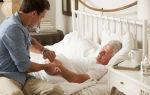 Чем лечить пролежни на копчике у лежачих больных и их профилактика