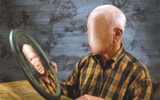 Деменция — сколько лет живут с таким диагнозом?