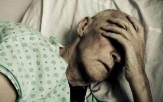 Признаки и симптомы приближающейся смерти — на что обратить внимание?