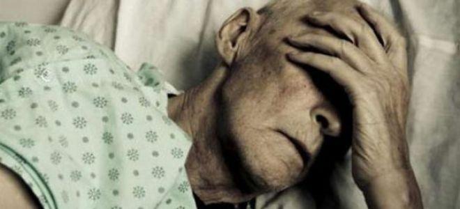 Признаки и симптомы приближающейся смерти