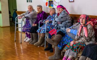 Дорого ли содержание в доме престарелых? Условия и цены за услуги в городах России