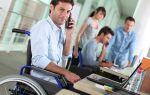 Трудоустройство инвалидов по законодательству РФ — проблемы и особенности