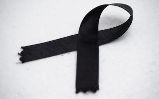 Соблюдение скорби по умершему родственнику у православных, мусульман и в иных религиях. Сколько длится траур?