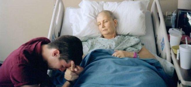 Как умирают от рака