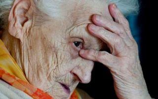 Старческое слабоумие (деменция) — причины, симптомы и лечение