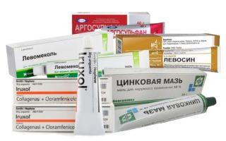 Мазь от пролежней для лежачих больных и профилактика их появления