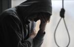 Что делать, если хочешь уйти из жизни — психологическая помощь
