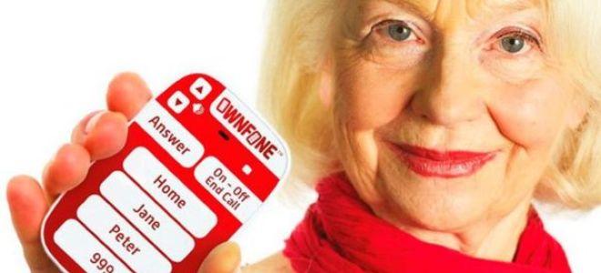 Мобильный телефон для пожилых людей