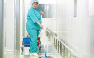 Обязанности санитарки в больнице — функции и особенности