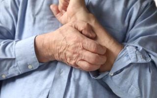 Старческий зуд кожи у пожилых людей — причины, лечение и профилактика