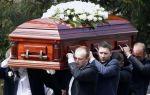 Правила поведения во время обряда погребения. Как вести себя на похоронах и на поминках?