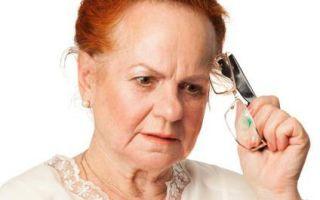 Что такое старческий склероз, каковы его причины? Лечится ли заболевание?