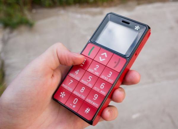 мобильный телефон для пожилого человека какой купить
